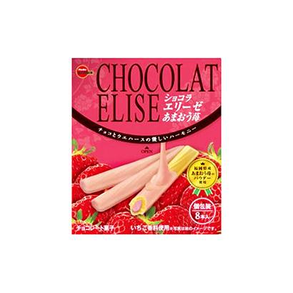 「ショコラエリーゼ あまおう苺」発売(ブルボン)