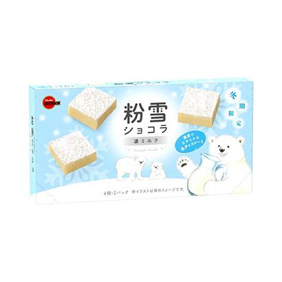 「粉雪ショコラ 濃ミルク」発売(ブルボン)