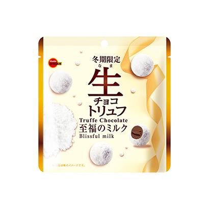 「生チョコトリュフ 至福のミルク」発売(ブルボン)