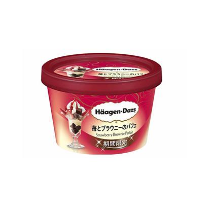 「ハーゲンダッツ ミニカップ 苺とブラウニーのパフェ(期間限定)」発売(ハー…