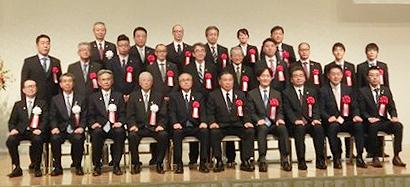 表彰式でJA全農ら主催者、来賓の農林水産省担当、受賞者