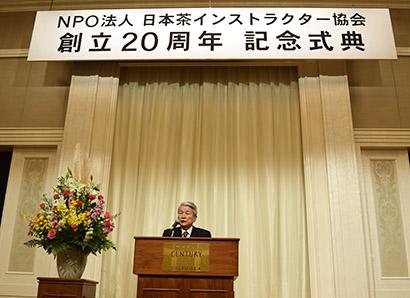 緑茶特集:日本茶インストラクター協会、静岡で記念式典 20年の歩み振り返る