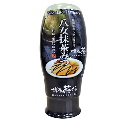 緑茶特集:西福製茶 少量、個包装へ注力 食品メーカーと共同開発も