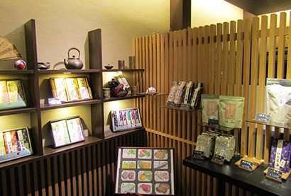 緑茶特集:川原茶業 自社に専用冷凍倉庫 ギフトから需要拡大へ