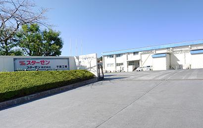 スターゼン、マックのビーフパティ工場 衛生管理で高い評価