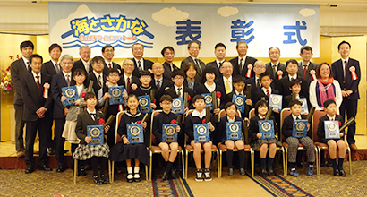 日本水産協賛「海とさかな」コンクール表彰式 環境問題が増加