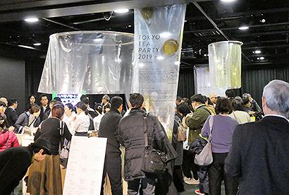日本茶AWARD「TOKYO TEA PARTY」の熱気あふれる会場
