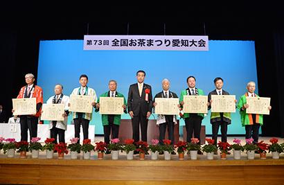 緑茶特集:第73回全国お茶まつり愛知大会 西尾市で15年ぶり