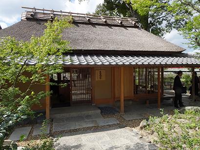 緑茶特集:宇治の露製茶 「福寿園宇治茶工房」がリニューアルオープン