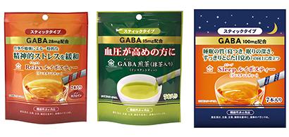 緑茶特集:山城物産 機能性表示品に注目 乳酸菌シリーズは定着へ