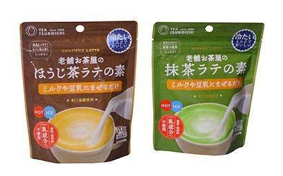 緑茶特集:つぼ市製茶本舗 ラテの素2品投入 ミルクや豆乳をまぜるだけ