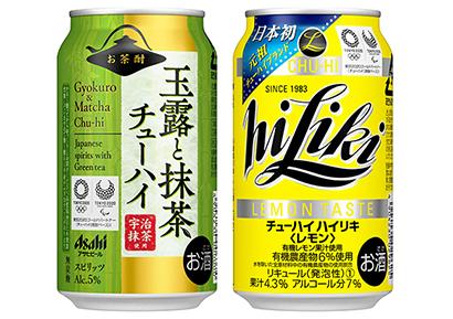 アサヒビール、東京2020大会パートナーに「チューハイ」追加