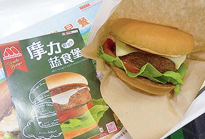 台湾南部の名産世界に 高雄国際食品見本市レポート(下)数々の代替食品を披露