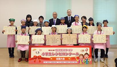 日本即席食品工業協会、小学生レシピコンクール開催 独創的ラーメンを
