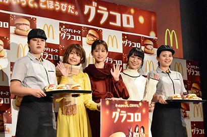 日本マクドナルド、冬の定番「グラコロ」リニューアル