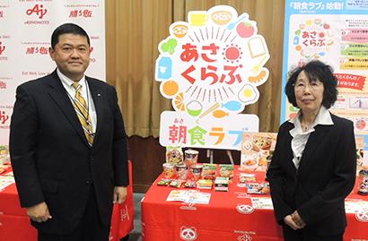 味の素中四国支店、広島で「食と医セミナー」開催 栄養士に情報紹介