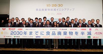 イオン、世界的な食品ロス削減へ 取引先21社と推進