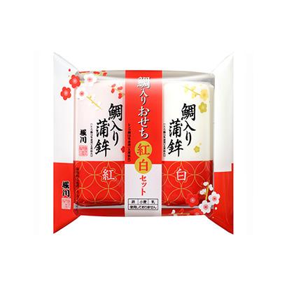 「鯛入りおせち紅白セット」発売(堀川)