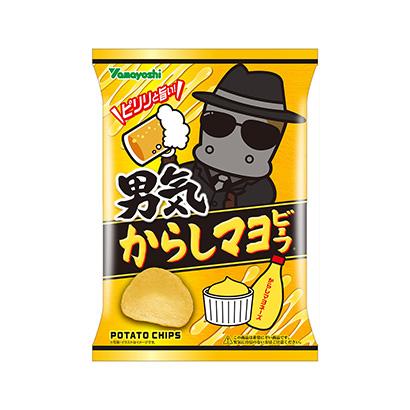 「ポテトチップス 男気 からしマヨビーフ」発売(山芳製菓)