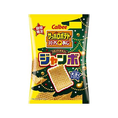 「サッポロポテトバーべQあじ ジャンボ フライドチキン味」発売(カルビー)