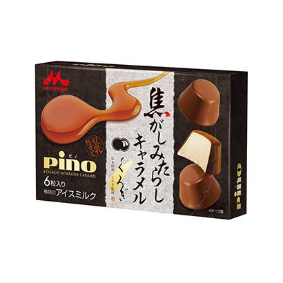 「ピノ 焦がしみたらしキャラメル」発売(森永乳業)