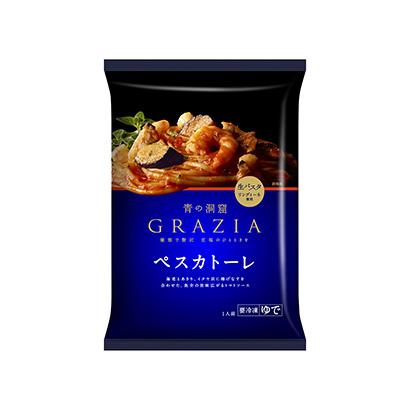 冷凍「青の洞窟 GRAZIA ペスカトーレ」発売(日清フーズ)