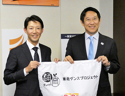ダイドードリンコ、「踊育」プロジェクト活動内容を報告 鈴木スポーツ庁長官に