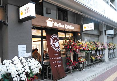 中部フーズ、「デリカキッチン」7号店開設 地域を重視、和惣菜強化