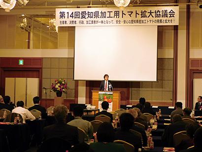 愛知県加工用トマト拡大協議会開催 早期定植試験栽培を継続 反収は増加傾向