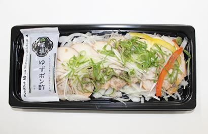 ユニー、世界の山ちゃん監修オリジナル惣菜5品を限定発売