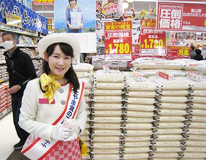 UDリテール、「稲沢東店」を業態転換店舗にリニューアル