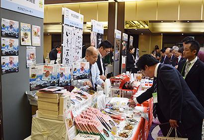 高知県地産外商公社、試食商談会「土佐の宴」開催 300人が来場