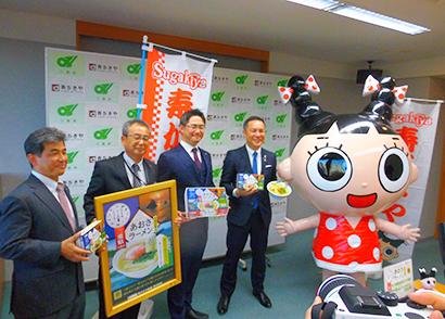 寿がきや食品、三重県とコラボ「あおさラーメン」発売