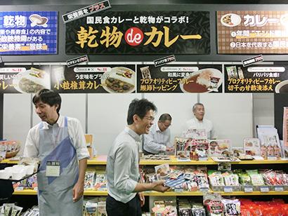 乾物・海産物・豆類特集:日本アクセス メーカーとコラボで需要喚起