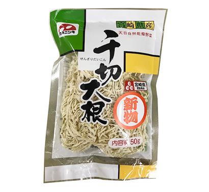 乾物・海産物・豆類特集:下田商事 新物の切り干し大根を限定発売