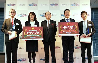 グランプリ受賞企業のニチレイフーズ(左)とハーゲンダッツジャパン(右)。中央は主催者の佐々木淳一日本アクセス社長