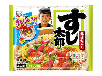和食特集:関連メーカー動向=永谷園 「平日のラク映えごはん」などレシピ充実