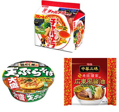 即席麺特集:明星食品 創立70周年へ加速 「チャルメラ」などカップ麺伸長
