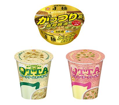 即席麺特集:東洋水産 和風カップ麺拡販へ 1月から「QTTA」を強化