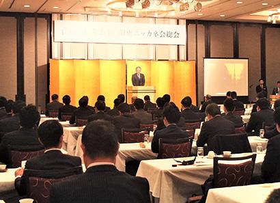 ニッカネ、「関東ニッカネ会」総会開催 売上高200億円目指す