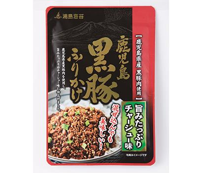 ヒットの兆し:日本海水「鹿児島 黒豚ふりかけ」 グランプリで最高賞に
