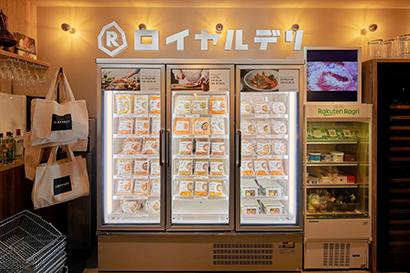 ロイヤルHD、完全キャッシュレスの次世代店オープン 最新技術で本格冷食を
