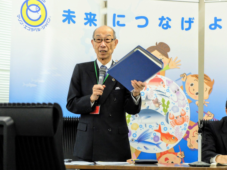 日本の水産エコラベル認証制度が世界基準に 欧米市場への輸出機会が拡大へ