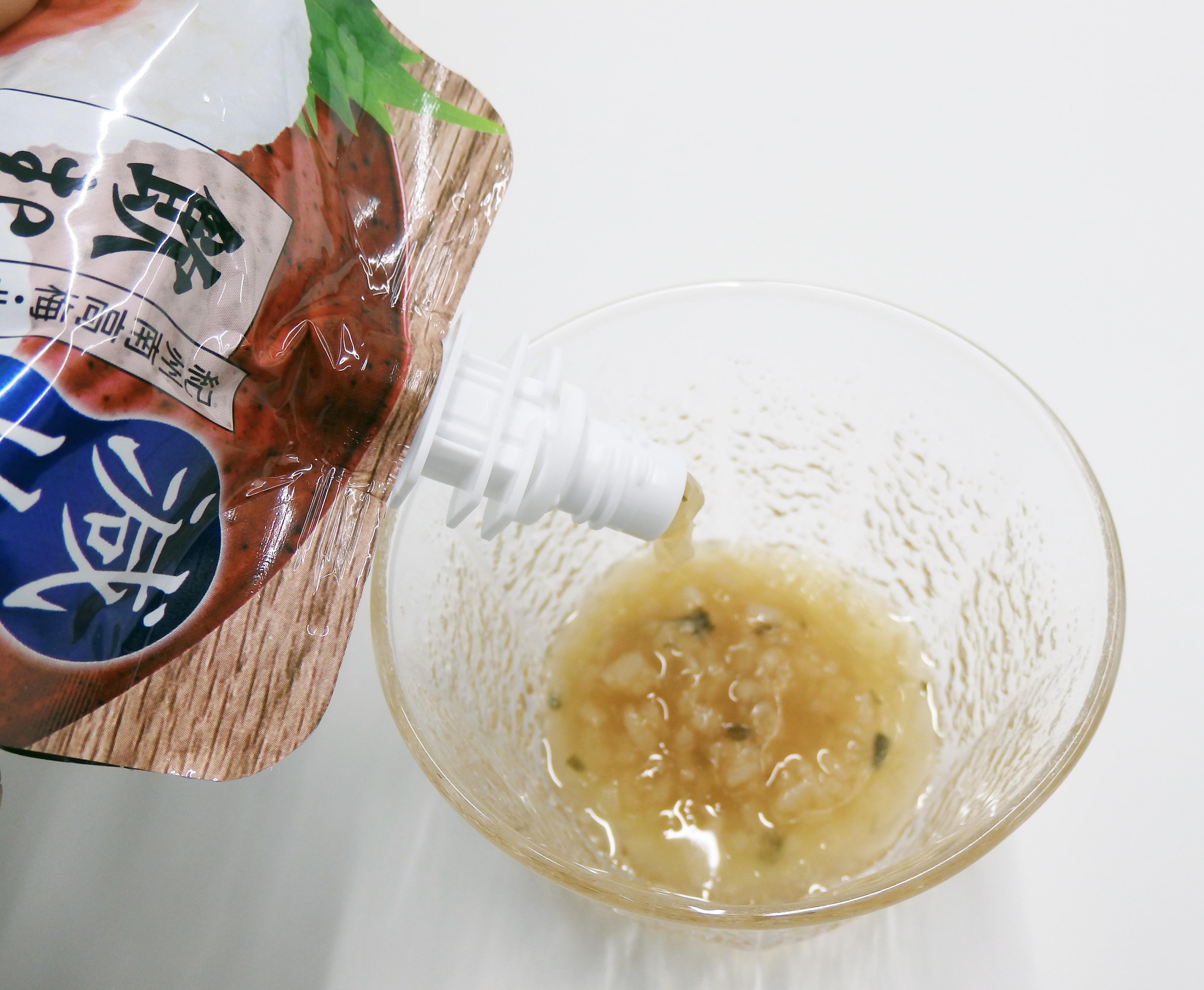 「飲むおにぎり」(ヨコオデイリーフーズ)
