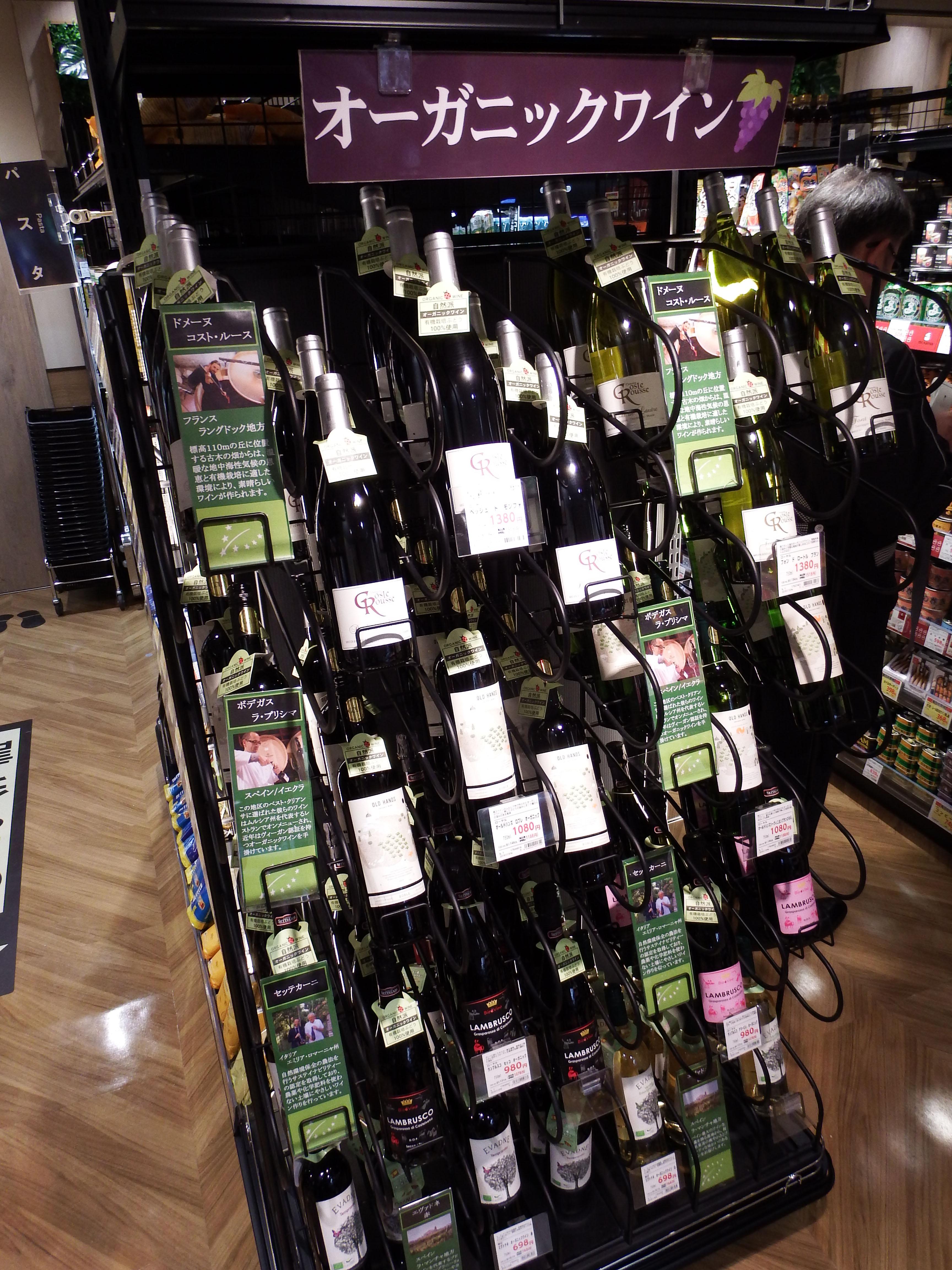チリ産ワイン減速止まらずフランス産が首位へ 日欧EPA効果