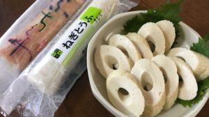 高タンパク質ブームで植物性×動物性のダブルタンパク食品に注目