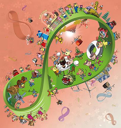 ◆新春特集第1部:持続可能な食品産業へ