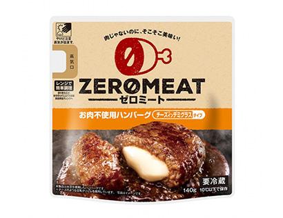 新春特集第1部:代替肉で食品革命 世界的な動き日本へ
