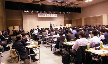 特別企画・5Sのまちづくり 栃木県足利市:メインパート=5Sのまちづくりの歩…