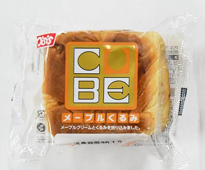 オイシス、生でもおいしいミニブレッド「CUBE」2品発売